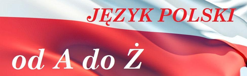 учить польский